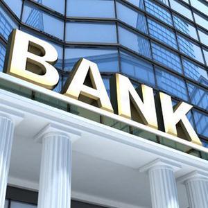 Банки Красноармейска