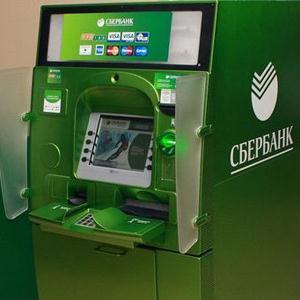 Банкоматы Красноармейска