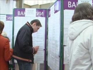 Центры занятости Красноармейска