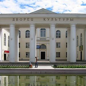 Дворцы и дома культуры Красноармейска