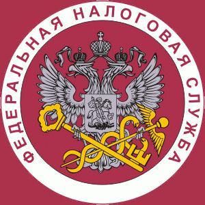Налоговые инспекции, службы Красноармейска