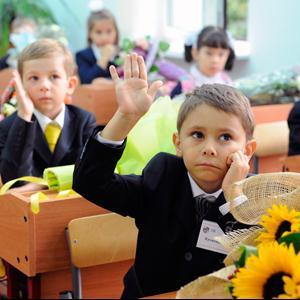 Школы Красноармейска
