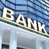 Банки в Красноармейске