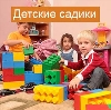 Детские сады в Красноармейске