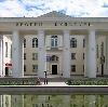 Дворцы и дома культуры в Красноармейске