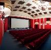 Кинотеатры в Красноармейске