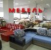 Магазины мебели в Красноармейске
