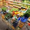 Магазины продуктов в Красноармейске