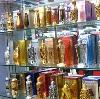 Парфюмерные магазины в Красноармейске