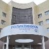 Поликлиники в Красноармейске
