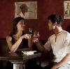 Рестораны, кафе, бары в Красноармейске