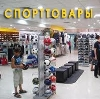 Спортивные магазины в Красноармейске
