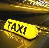 Такси в Красноармейске