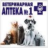 Ветеринарные аптеки в Красноармейске