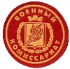 Военкоматы, комиссариаты в Красноармейске