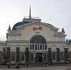 Железнодорожные вокзалы в Красноармейске
