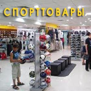 Спортивные магазины Красноармейска