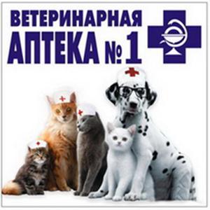 Ветеринарные аптеки Красноармейска