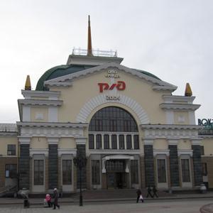 Железнодорожные вокзалы Красноармейска